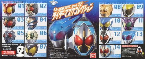 Rider Mask Collection Rmc Vol 13 Silvera cari rmc kamen rider mask terupdated kaskus