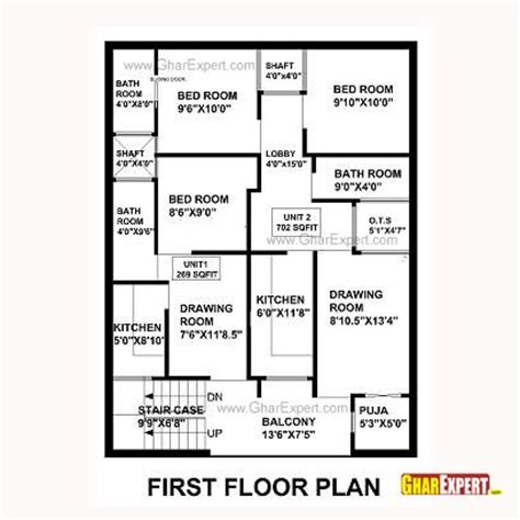 home design for 20x50 plot size house plan for 30 feet by 40 feet plot plot size 133