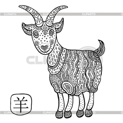 chinese goat coloring page stock images by ske4 photos illustrations cliparto