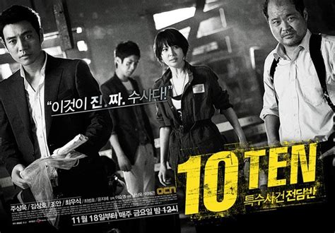 the 10 dramas of 2015 that earned the highest viewer 韓国ドラマ ten ten2 が面白い 韓国ドラマ sarasa living yahoo ブログ