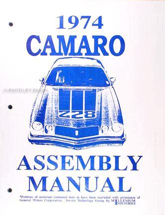 car manuals free online 1974 chevrolet camaro free book repair manuals 1974 camaro wiring harness get free image about wiring diagram