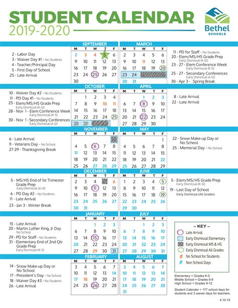 district calendars home