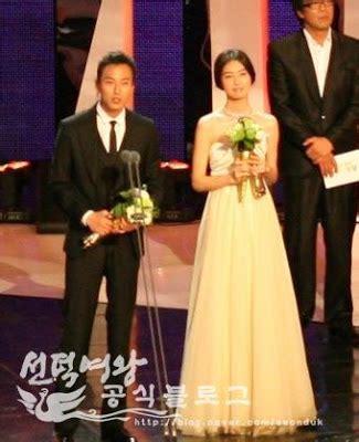 sinopsis film korea one fine day sinopsis drama dan film korea mbc drama awards 2009