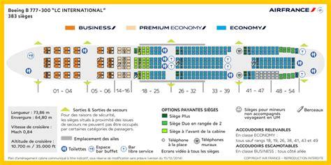 plan siege air plan siege air 49 images in iophotos air b777 300