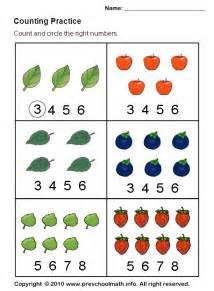 Pre k math worksheet number 1