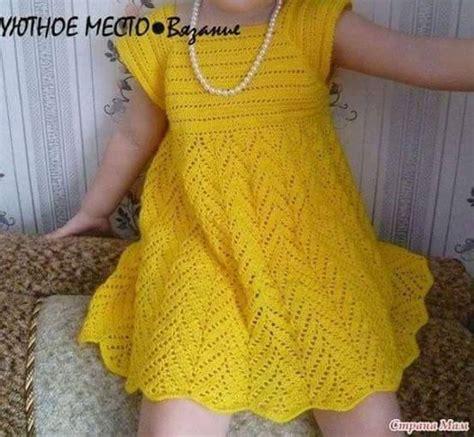 vestido nia crochet patr 243 n 754 vestido de ni 241 a a crochet ctejidas