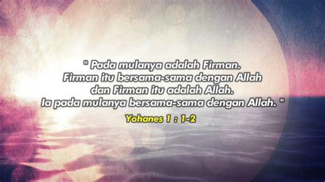 Hari Tuhan hari 1 firman tuhan hari ini yoh 1 1 2