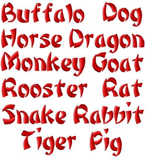 Oriental Pattern Font   oriental font