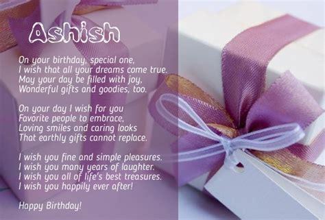 Birthday Poems for Ashish.