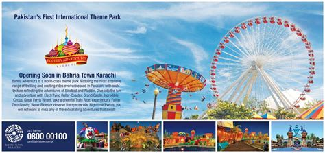 themes karachi bahria adventura karachi pakistan s first international