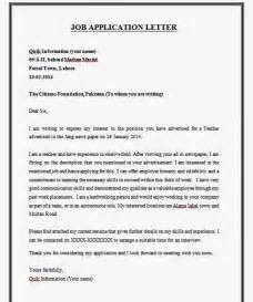 How To Format An Application Letter For Job Sample Job Application Letter Format Quick Information