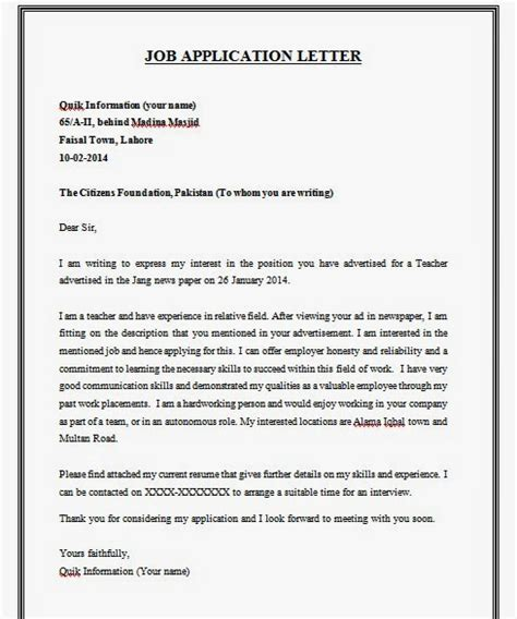 Application Letter Format For Vacancy Sle Application Letter Format Information