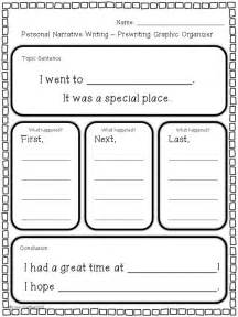 Image result for 3rd grade narrative writing lesson plans