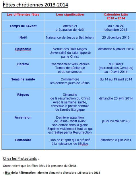 Calendrier Des Fetes Chretiennes Fetes Juives Calendar Template 2016