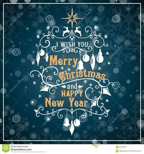 i wish you a merry christmas and happy new year stock