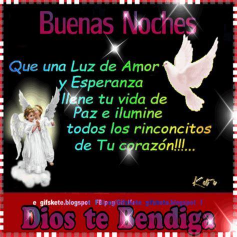 imagenes gif de dios es amor buenas noches que una luz de amor y esperanza ilumine tu