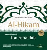 film kisah nabi muhammad saw lengkap sejarah hidup nabi muhammad saw lengkap kumpulan sejarah