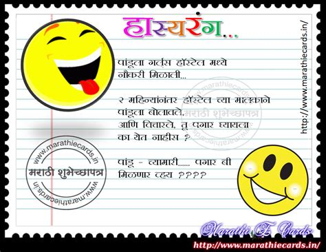 marathi sms makar sankranti sms marathi search results calendar 2015