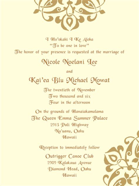 catholic wedding invitation cards wordings indian wedding cards