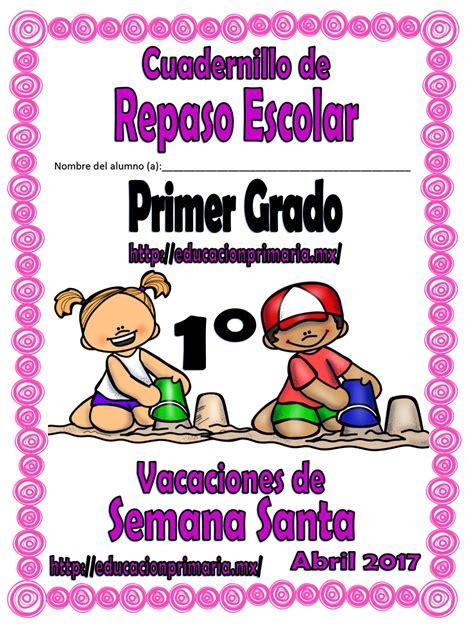 cuadernillo de repaso escolar para vacaciones del quinto cuadernillo de repaso escolar de primer grado para