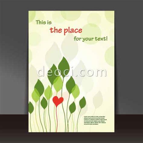 design cover file green leaf album cover art design template eps file format