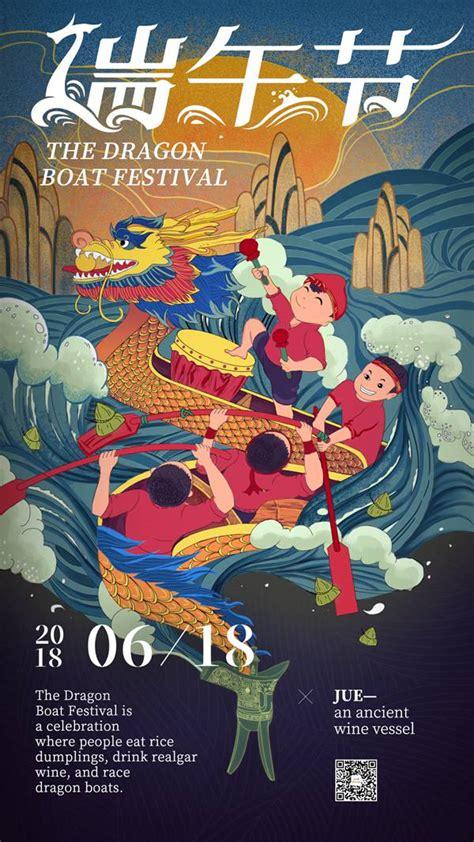 dragon boat festival customs dragon boat festival origin and customs people s daily
