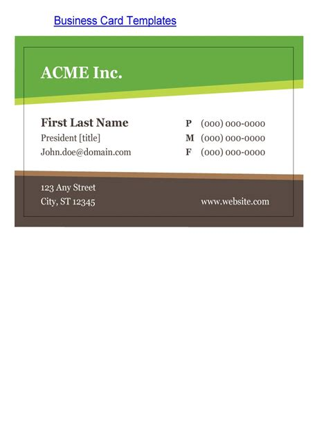 business card template software 43 free business card templates free template downloads
