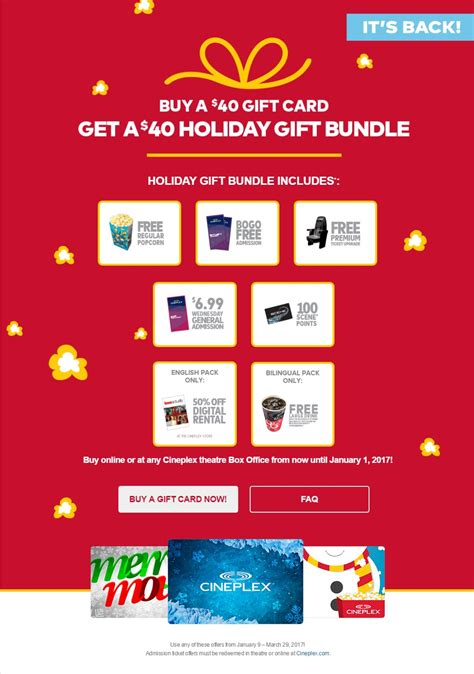 cineplex buy a 40 gift card get a 40 holiday gift bundle - Where To Buy Cineplex Gift Card