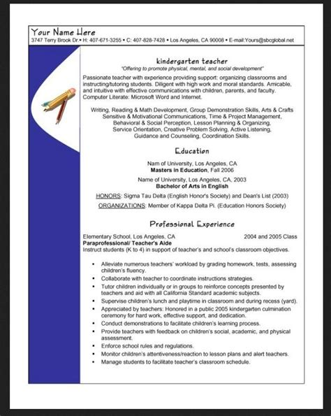 9 1st time resume examples basic job appication letter