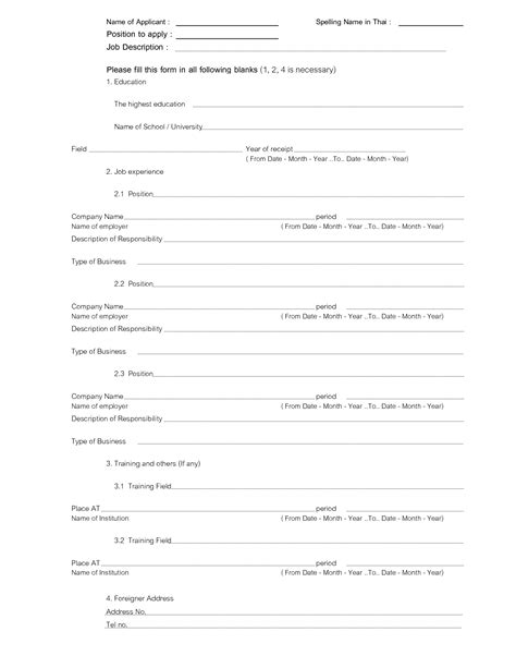 Fill In The Blank Resume Forms by Free Fill In The Blank Resume Resume Cover Letter Exle