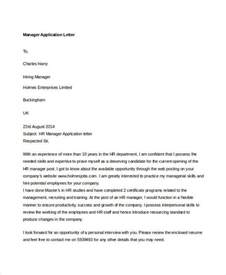 Application Letter For The 55 free application letter templates free premium