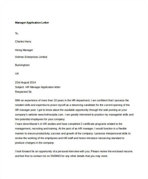 application letter as a 95 best free application letter templates sles pdf