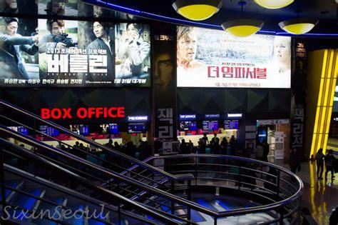 cgv office mega box seeing movies korean style six in seoul