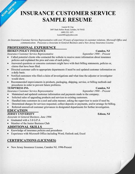 Sle Resume Customer Service Insurance pin by resume companion on resume sles across all industries pin
