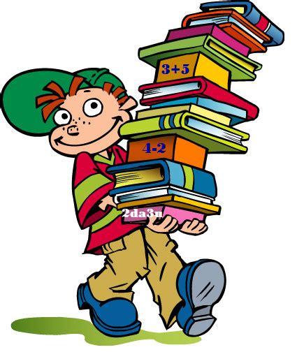 clipart scuola primaria quaderni operativi di matematica inclusivit 224 e bisogni