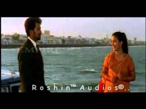 malayalam romantic dialogue with picture very romantic malayalam dialogue swapnakoodu youtube