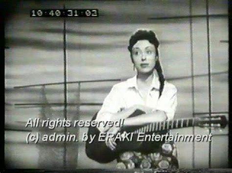 caterina valente tipitipitipso youtube catarina valente eine musik zusammenstellung f 252 r fans