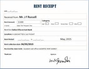 Word Rent Receipt Template by Office Rent Receipt Template In Word Format Trainingables