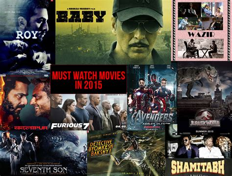 Bollywood Home Decor by Must Watch Movies In 2015 The Royale