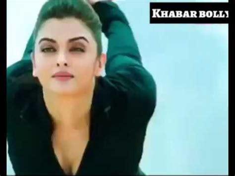 aishwarya rai gym aishwarya rai bachchan hot gym workout youtube