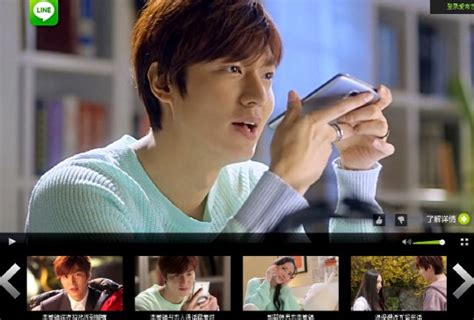 film lee min ho one line romance actor lee min ho proves immense popularity with success of