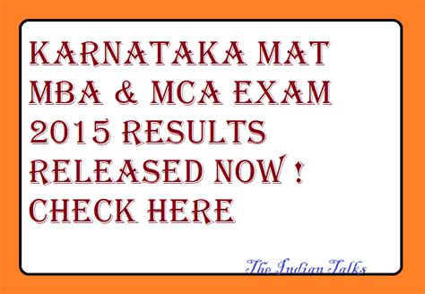 Mba Results 2015 by Karnataka Mat Mba Mca 2015 Results Declared Now Check