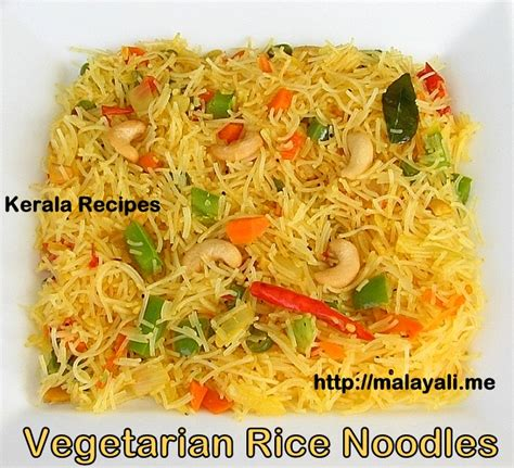 rice noodles with vegetables 171 kerala recipes