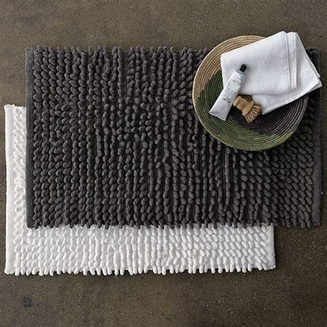 Ditali Bath Mat Modern Bath Mats By West Elm Modern Bathroom Mats