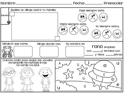 imagenes educativas preescolar actividades para repasar en vacaciones preescolar 004
