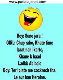 2 line funny jokes hindi images photos   fynnexp