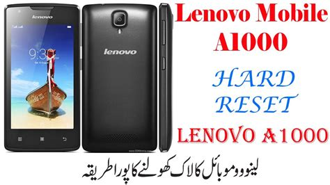 Lenovo A2010 Vs A1000 How To Reset Unlock Lenovo Mobile A1000 A2010 A319 S650