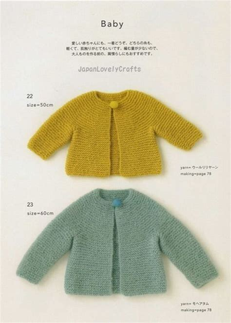 loom knit baby dress 7787 best babies and childrens sweaters images on