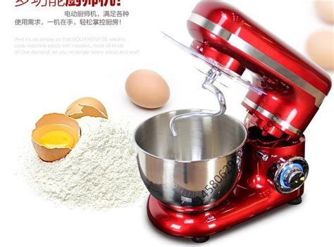Mixer Cina high quanlity professional automatic new dough mixer