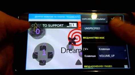ps vita emulator android reicast the dreamcast emulator for android hackinformer